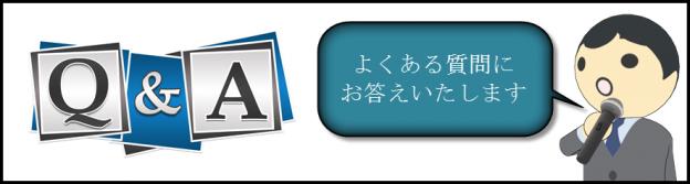 QA_001-624x167