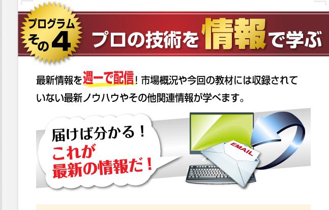2015-07-06_16h25_13