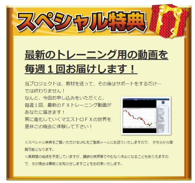 2015-07-06_16h26_11